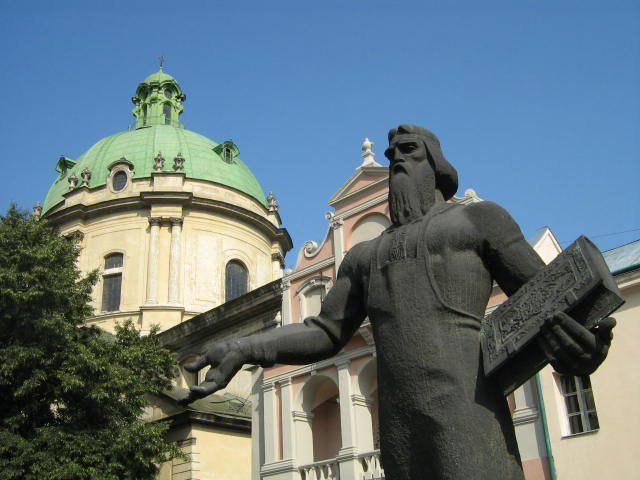 Пам'ятник Іванові Федорову (Федоровичу) вул. Підвальна