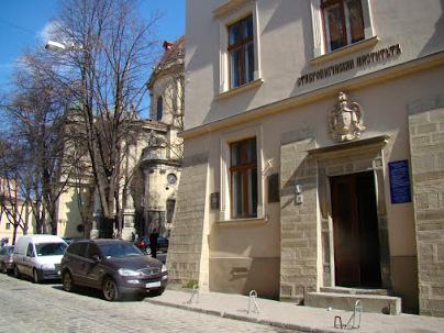 Музей Ставропігійського ліцею