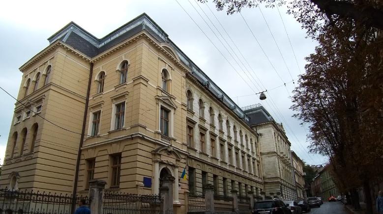 Наукова бібліотека ЛНУ ім. І. Франка