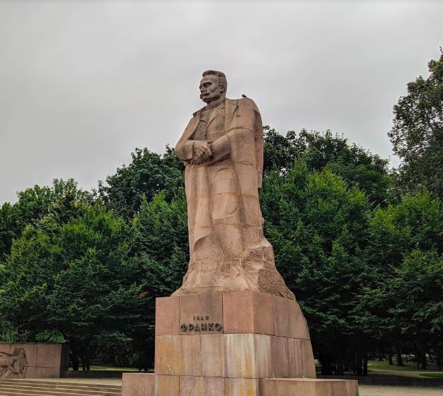 Пам'ятник Іванові Франкові вул. Університетська